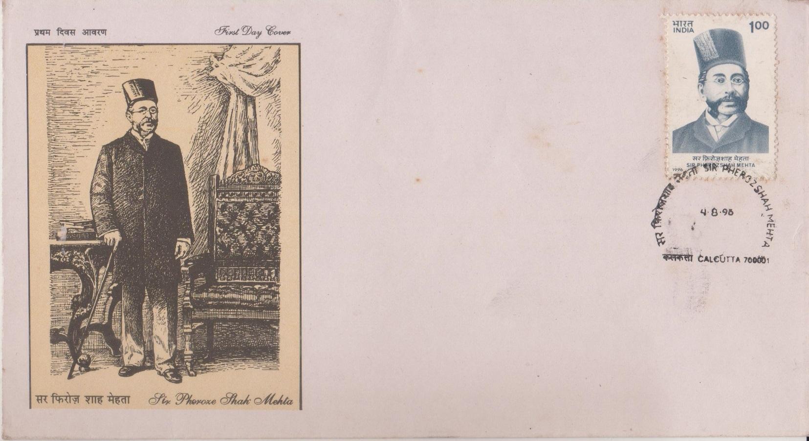 सर फिरोजशहा मेहता : Indian National Congress President 1890