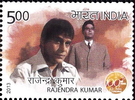 राजेन्द्र कुमार : बॉलीवुड अभिनेता
