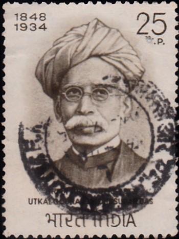 Grand Old Man of Orissa : Madhu Babu (ମଧୁସୂଦନ ଦାସ)