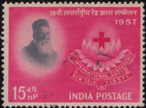 1957 International Conferences of the Red Cross and Red Crescent, New Delhi