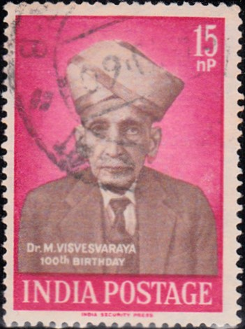 Dr. M. Visvesvaraya (सर मोक्षगुंडम विश्वेश्वरय्या)