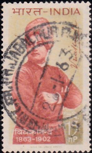 স্বামী বিবেকানন্দ (स्वामी विवेकानंद)