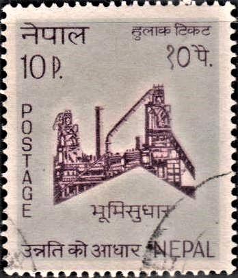 Industrialization in Nepal