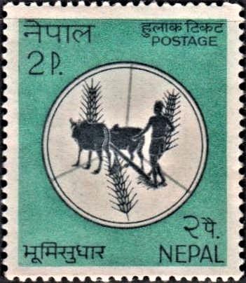 Nepal Stamp 1965