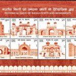 Historical Gates of Indian Forts and Monuments