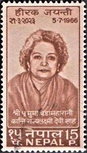 Queen Kanti of Nepal : Kanti Rajya Lakshmi Devi Shah