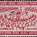 First Session of Nepalese Parliament 1959
