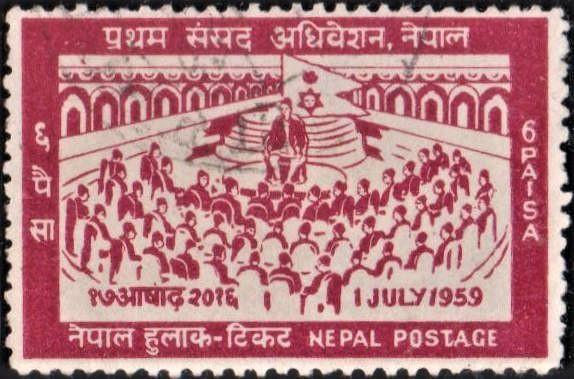 Parliament of Kingdom of Nepal (Pratinidhi Sabha)