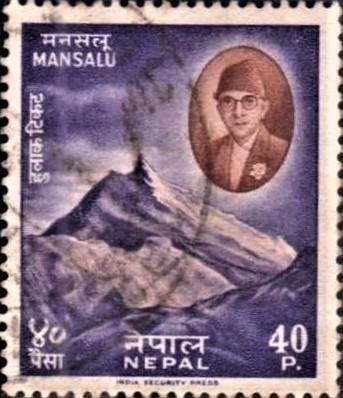 Kutang (मनास्लु) : Mansiri Himal : 8th highest mountain in the world