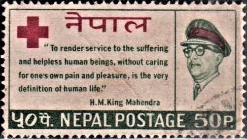 King Mahendra & NRCS : नेपाल रेडक्रस सोसाइटी