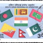 India on South Asian Regional Co-operation 1985
