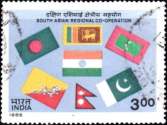 Flags of Seven Member Nations of SAARC