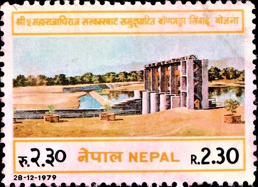 Banganga Irrigation Project, Kapilvastu district, Lumbini zone