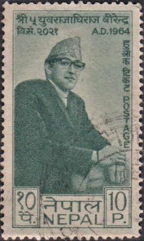 His Majestic King Birendra Bir Bikram Shah Dev