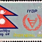 Nepal on International Year of Disabled Persons 1981