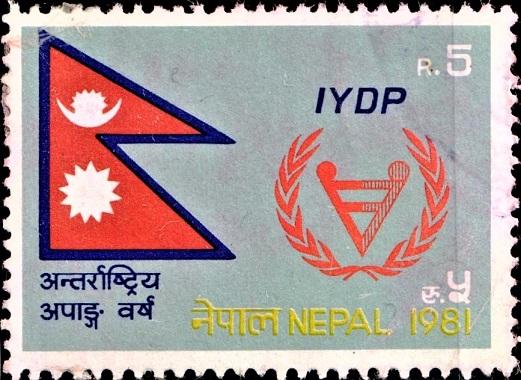 National Flag of Nepal and Logo of IYDP