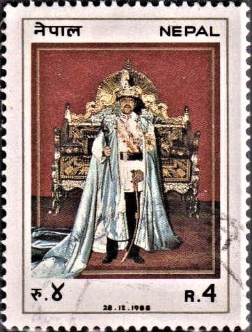 King Birendra Bikram : Shah of Nepal