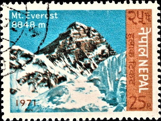 Sagarmatha (सगरमाथा) : highest mountain in the world