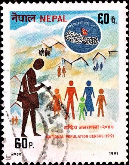 1991 National Population Census (राष्ट्रीय जनगणना)