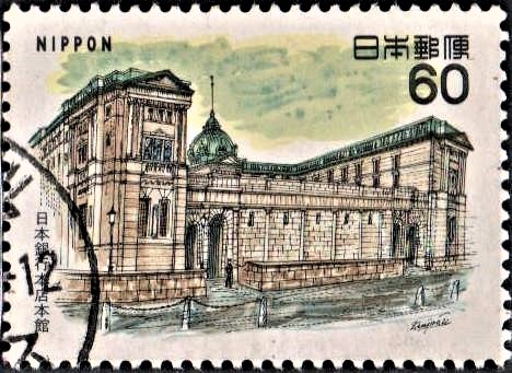 Largest Colonial House in Japan : Western Architecture