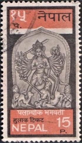 Dashain Festival : Goddess Bhagawati (Durga)