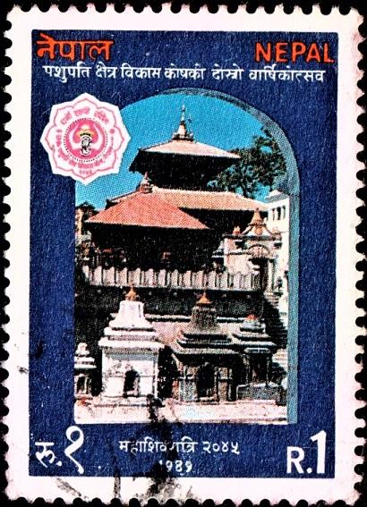 PADT (पशुपति क्षेत्र विकास कोष) : Pashupatinath UNESCO World Heritage Sites
