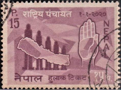 Rashtriya Panchayat