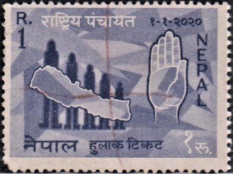 Head Office : Gallery Baithak, Singha Durbar, Kathmandu