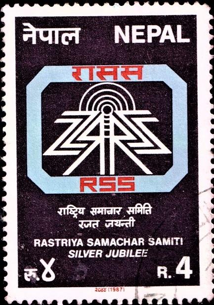 RSS (National News Agency) : राष्ट्रिय समाचार समिती