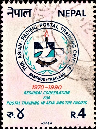 Asian-Pacific Postal Union (APPU)