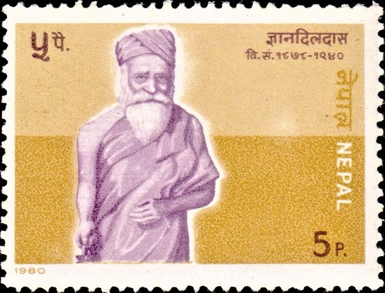 Udayalahari (नेपाली साहित्य) : Nirguna Brahma