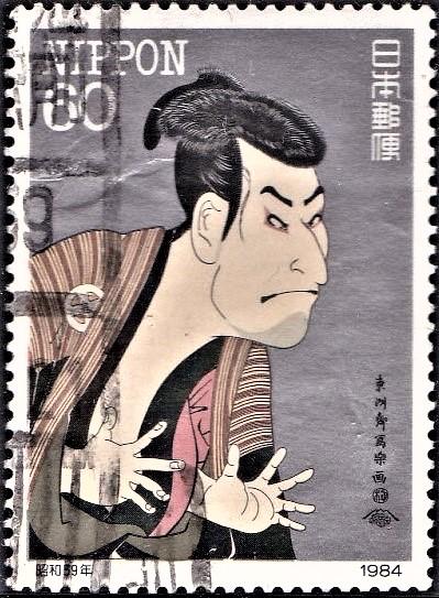 Tōshūsai Sharaku : Japanese Ukiyo-e Print Designer (Kabuki)