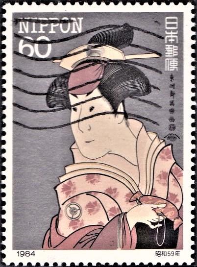 Japan Philately Week 1984