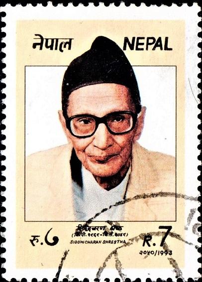 Siddhicharan Shrestha : सिद्धिचरण श्रेष्ठ