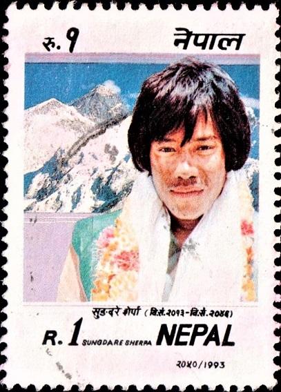 सुन्दरे शेर्पा : Mount Everest