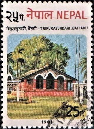 Lalita Maha Tripura Sundari (त्रिपुरा सुन्दरी)