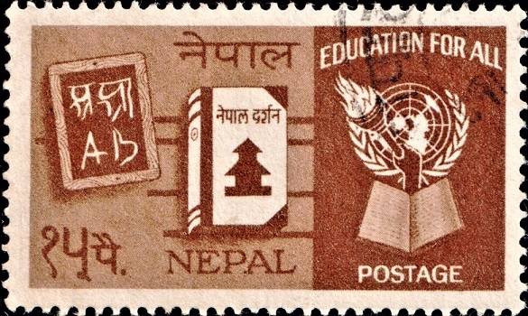 Global Campaign For Education (GCE)