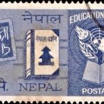 """Nepal on UNESCO """"Education for All"""" campaign"""