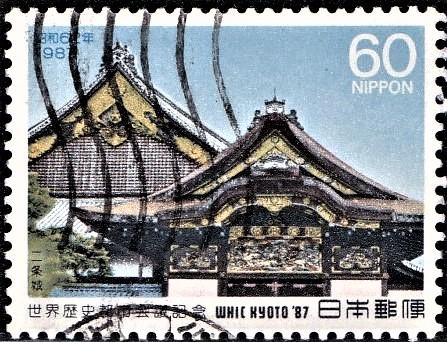 Nijo Castle guardhouse roof and Ninomaru Hall