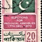 First General Elections of Pakistan (Provincial Assemblies)